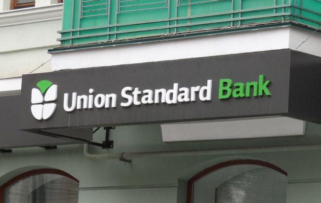 Растрата более полумиллиарда гривен: в Украине будут судить руководство банка