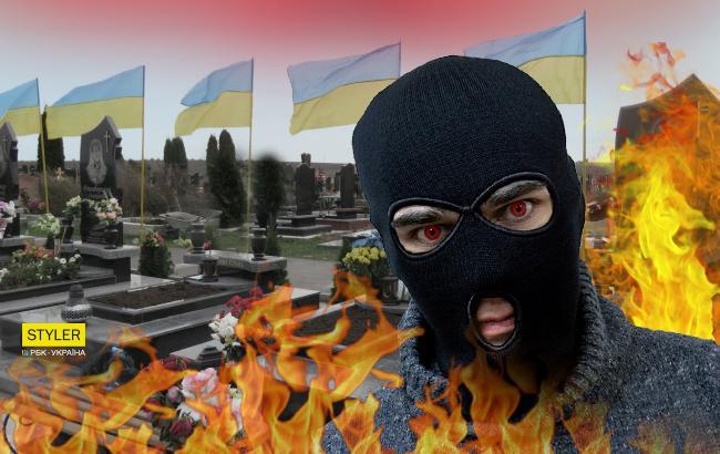 Под Киевом вандалы сожгли могилы бойцов АТО (фото)