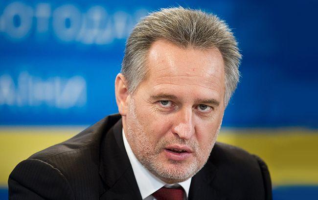 Фото: Дмитрия Фирташа объявили в розыск