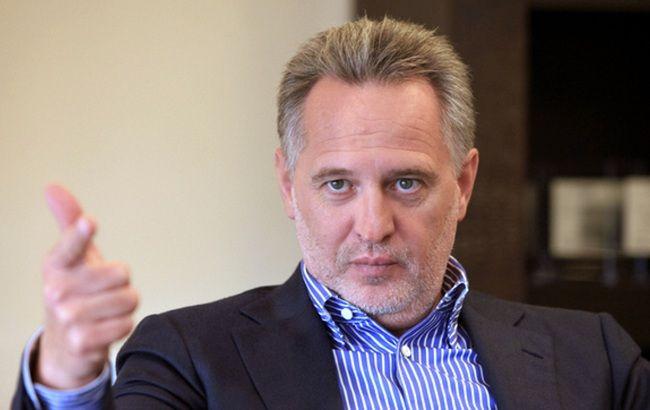 Cуд Австрии разрешил Фирташу вернуться в Украину