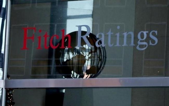 Fitch прогнозує прискорення світової економіки до 2,6% в 2016