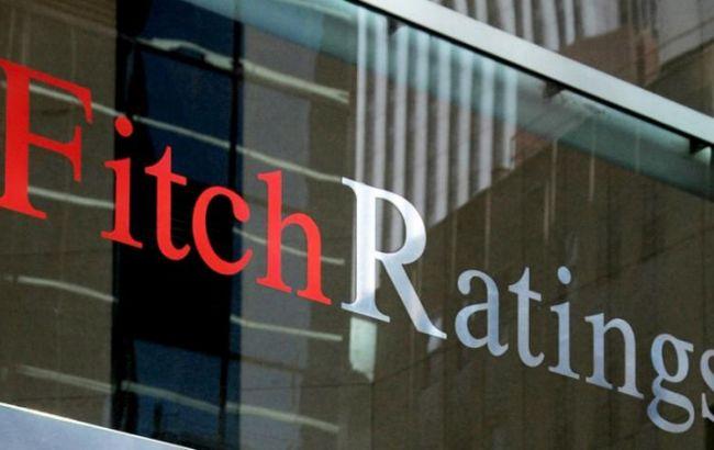 """Фото: Fitch повысил кредитные рейтинги  в иностранной валюте до """"В-"""""""