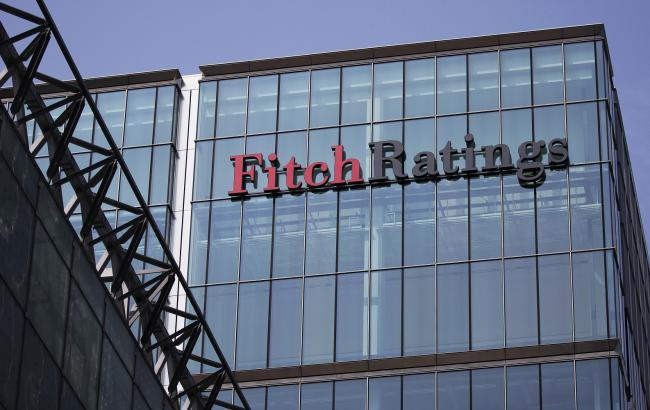 Fitch знизило кредитний рейтинг України до переддефолтного рівня