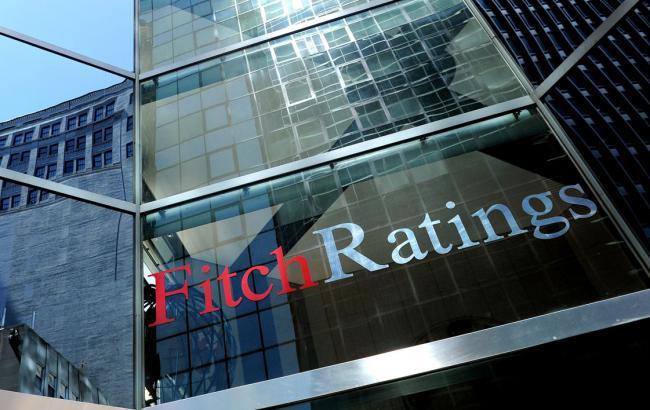 Fitch прогнозує світовій економіці в 2015 тільки 2,3% зростання