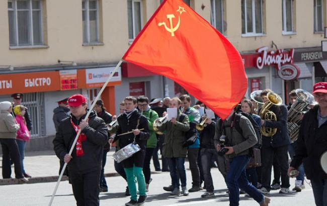 Фото: Мітинг комуністів під прапором СРСР (facebook.com)