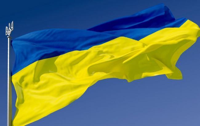 Фото: Прапор України (president.gov.ua)
