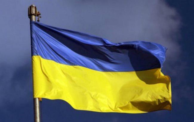 Фото: Прапор України (Newsonline24.com.ua)