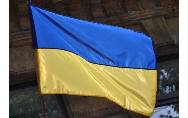 Фото: Прапор України (flagmaster.com.ua)