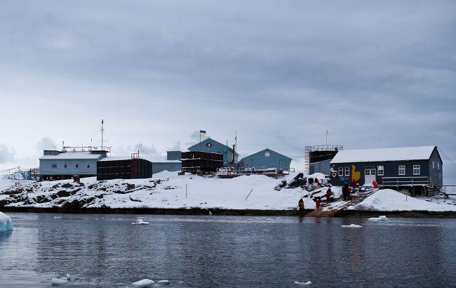Антарктична Україна - наукове місто