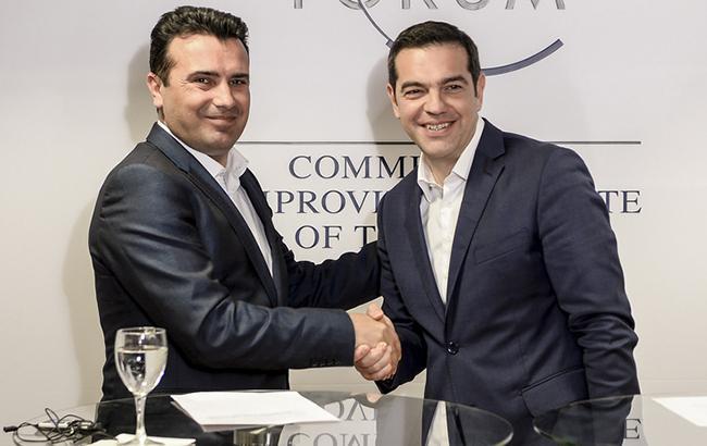Македония договорилась с Грецией о переименовании страны