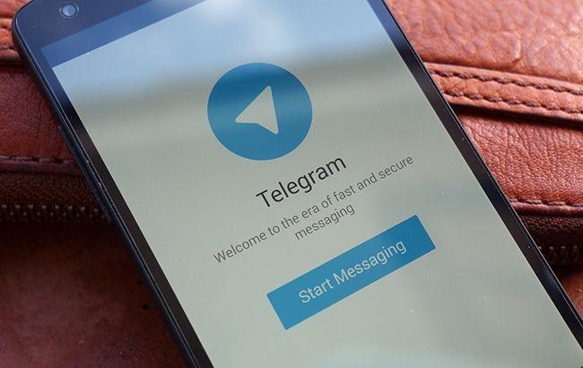 Telegram планує запуск функції відеозв'язку