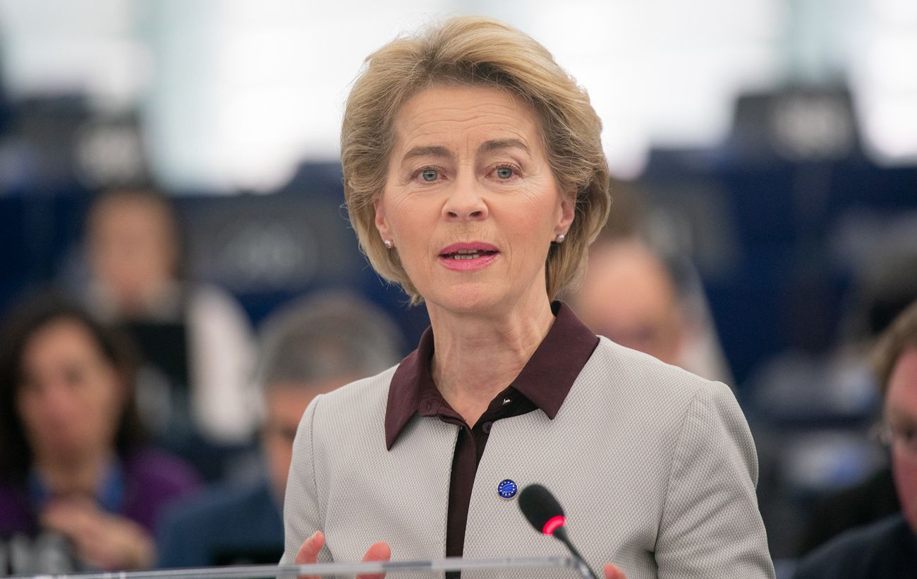 «Мы единая европейская семья»: президент Еврокомиссии назвали три направления работы Украины и ЕС
