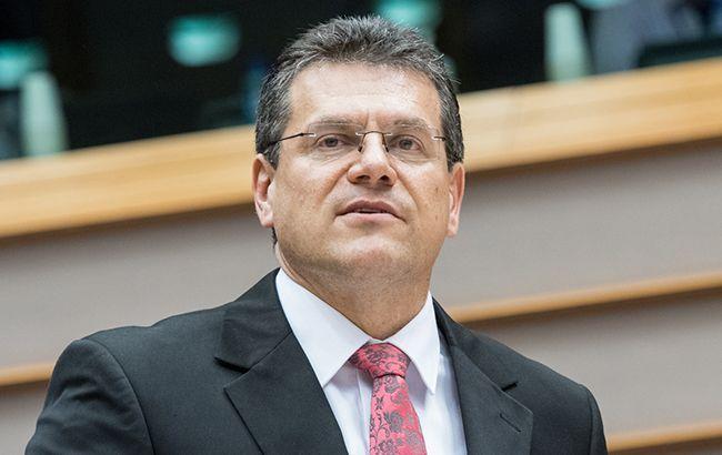 В Еврокомиссии назвали дату трехсторонних переговоров по газу