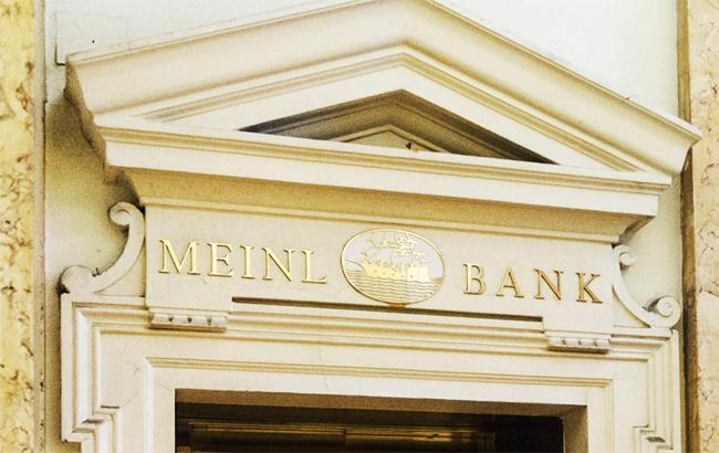 Фото: ФГВФЛ рассказал об очередной схеме выведения банковских активов (flickr.com)