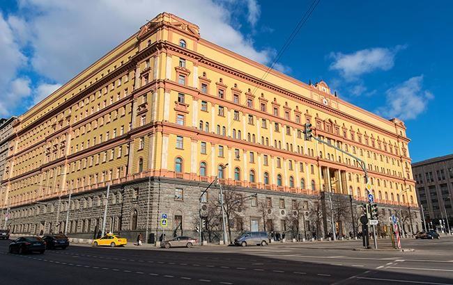 Фото: ФСБ Росії (flickr.com moscow-live)