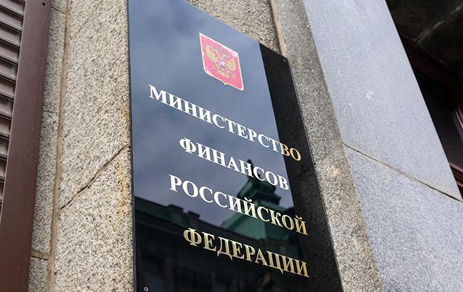 """В РФ заявили о возможном компромиссе с Украиной по """"долгу Януковича"""""""