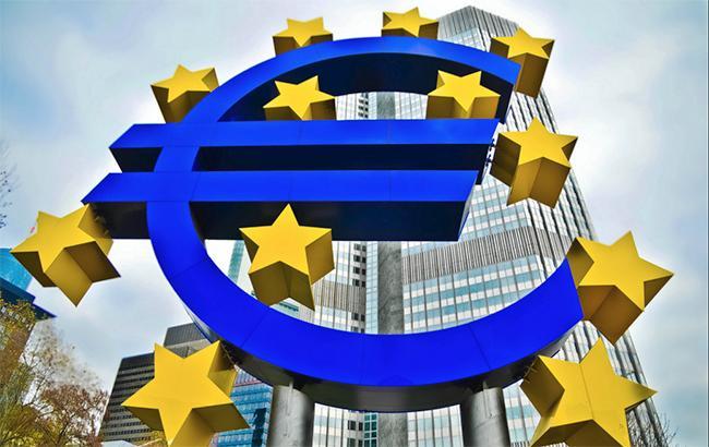 Фото: Европейский центральный банк (фото из открытых источников)