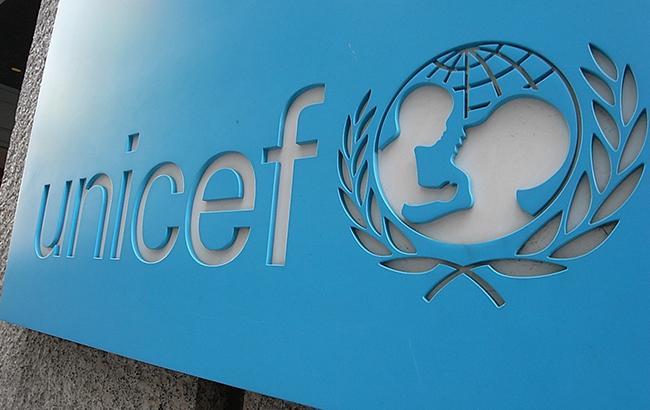 Фото: логотип ЮНІСЕФ (flickr.com/sabra100)
