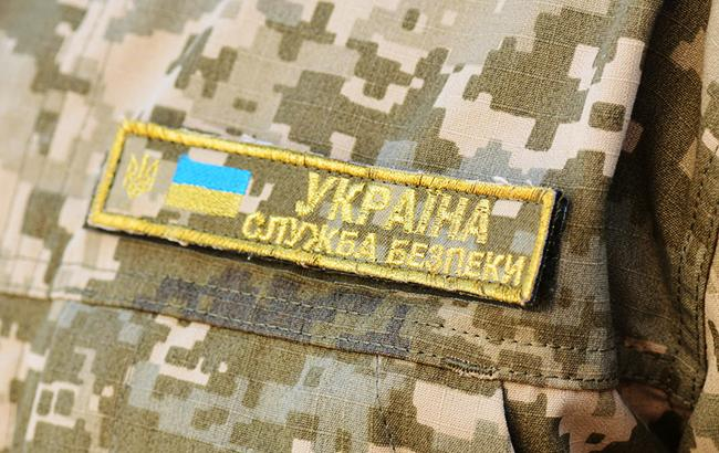 Фото: нашивка СбУ (flickr.com/securityserviceofukraine)