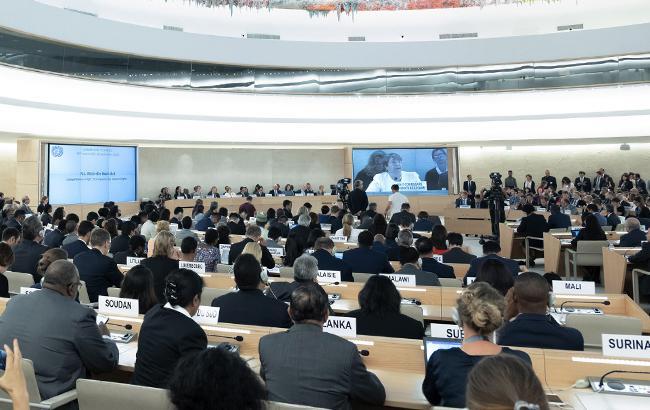Фото: засідання Ради ООН (flickr.com unisgeneva)