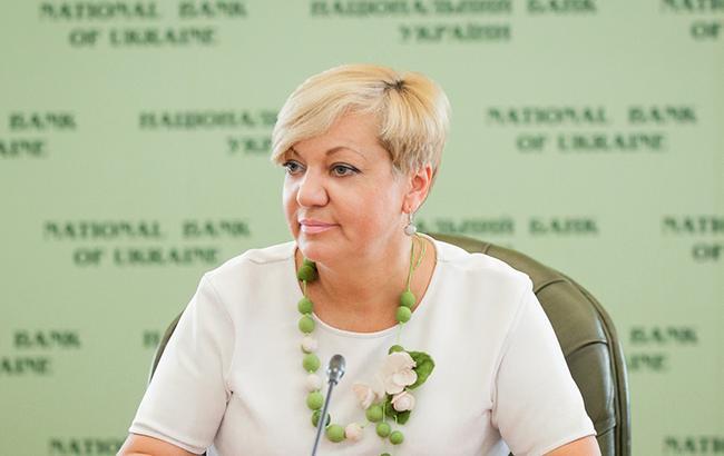 Гонтарева получила еще 53 млн грн отпродажи доли вICU