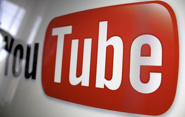 YouTube будет удалять видео и комментарии со скрытыми угрозами