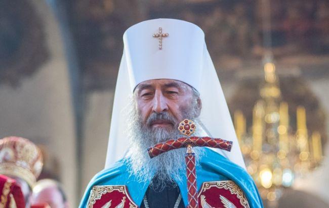 Верховний суд дозволив УПЦ Московського патріархату зберегти назву
