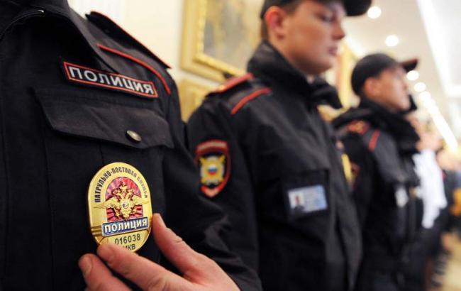 Фото: поліція РФ (мвд.рф)