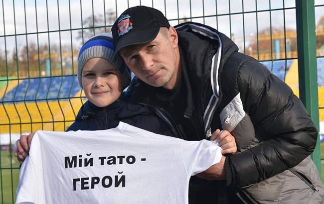 Дети в футболках (football.ukrazom.org )