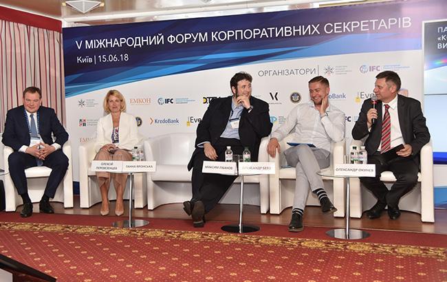 Инновации в корпоративном управлении стали главной темой V Международного форума корпоративных секретарей