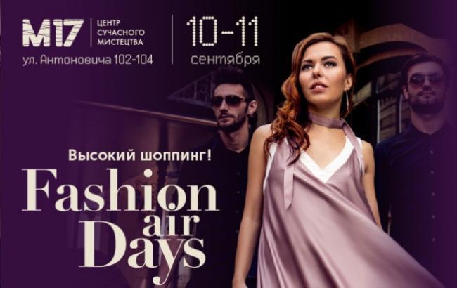 Fashion Air Days