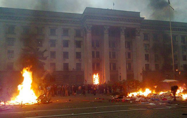 ВОдессе прокуратура согласилась наэксгумацию тел погибших вДоме профсоюзов