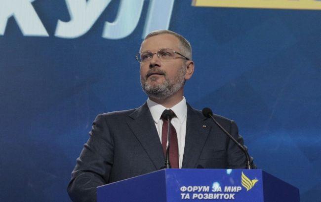Вілкула офіційно висунули кандидатом в президенти