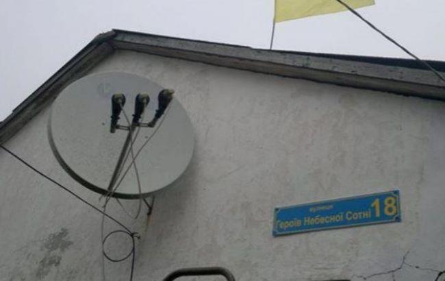 ФСБ РФ задержала украинского активиста вКрыму заулицу Героев Небесной Сотни