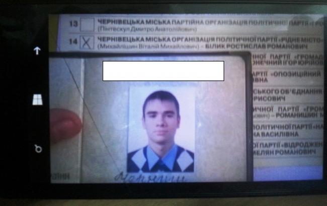 Фото (oporaua.org): фотографування бюлетенів на місцевих виборах