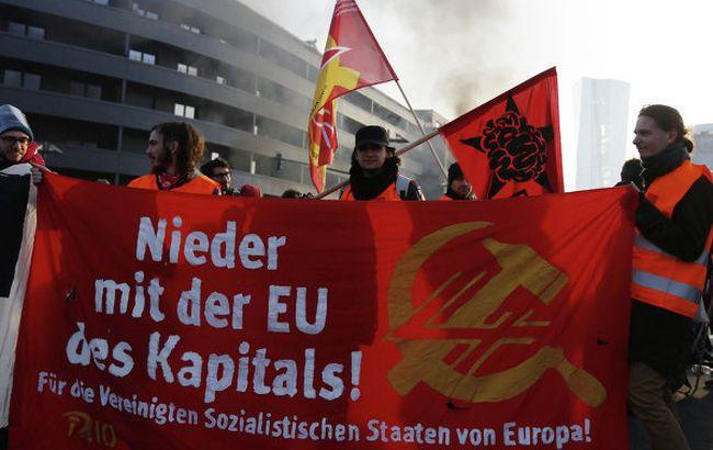 Протесты под ЕЦБ