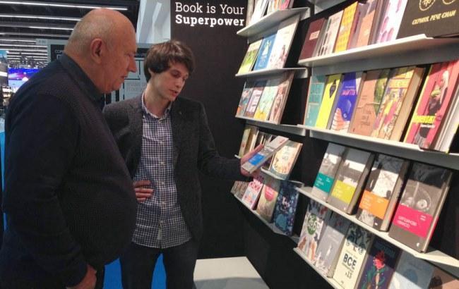 Фото: Шість українських книг отримали престижні нагороди на Франкфуртському книжковому ярмарку (starylev.com.ua)