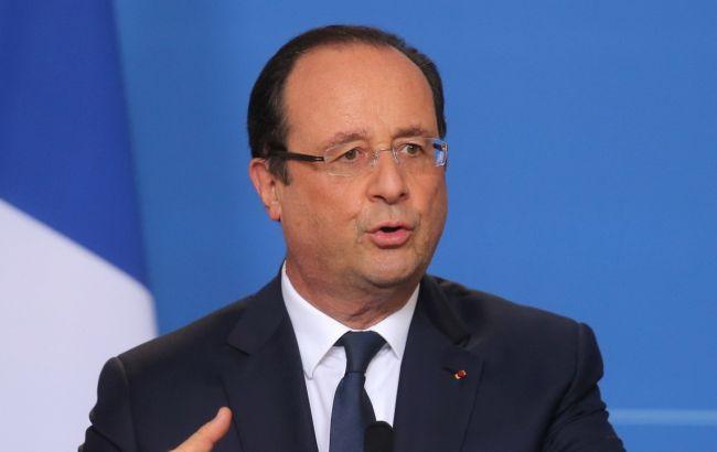 Фото: Франсуа Олланд намерен отменить режим ЧП