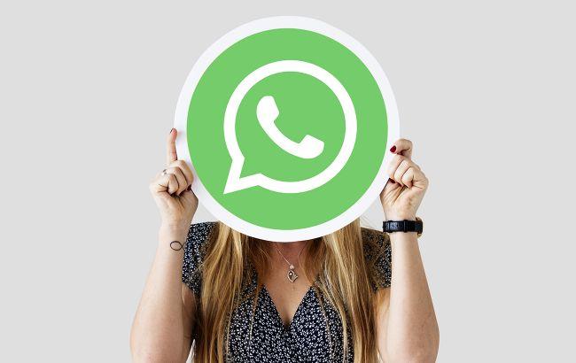 У WhatsApp запевняють, що не можуть переглядати особисте листування користувачів