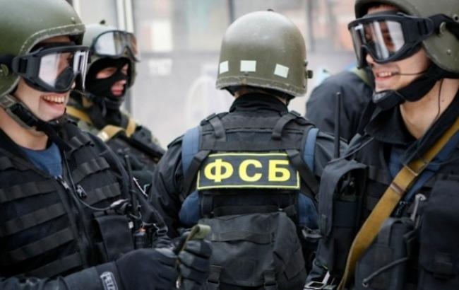 Фото: ФСБ (novosti-saratova.ru)