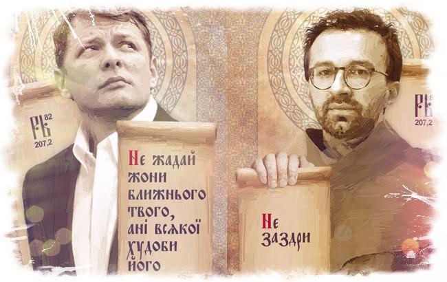 """Фото: """"Иконы"""" Ляшко и Лещенко (facebook.com/ProtsyshynOfficial)"""