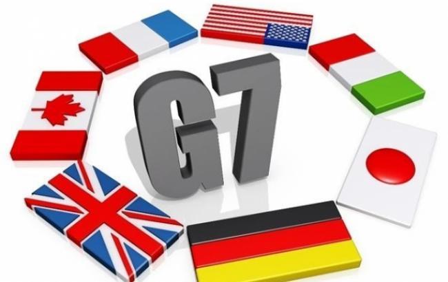 Фото: cтраны G7 призвали прекратить блокаду Донбасса