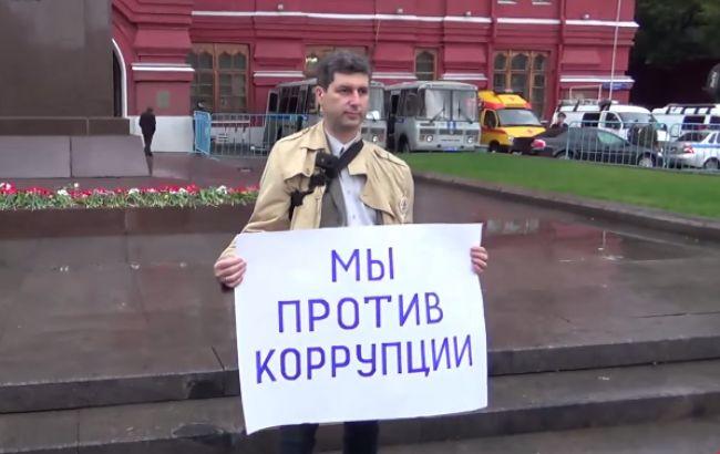 ВПодмосковье схвачен активист Марк Гальперин