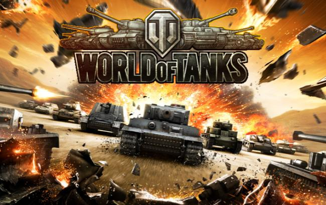 Фото: World of Tanks