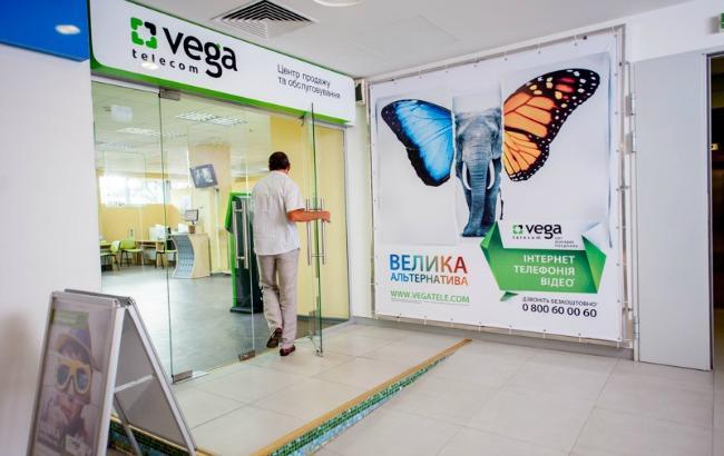 Фото: Vega модернизирует свою сеть