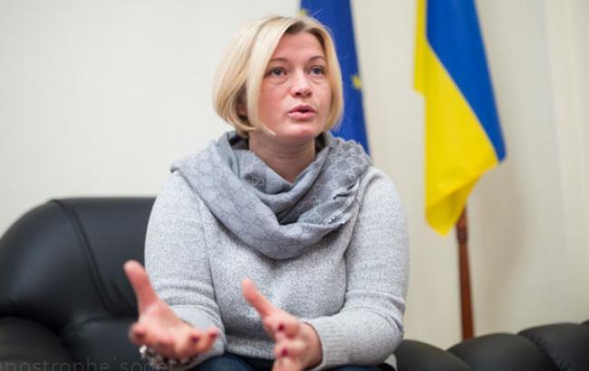 """""""Просто кошмар"""": Геращенко поделилась опытом заполнения э-декларации"""