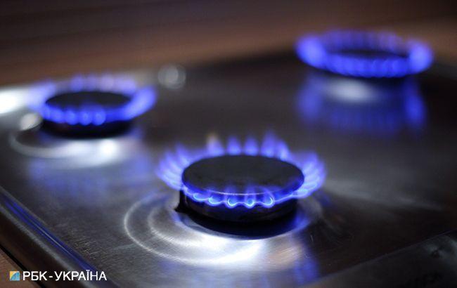 Ціна газу для населення у квітні знизилася на 15%