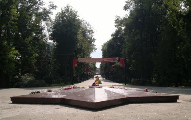 Фото: Вічний вогонь у парку Таганрога більше не горить (facebook.com)