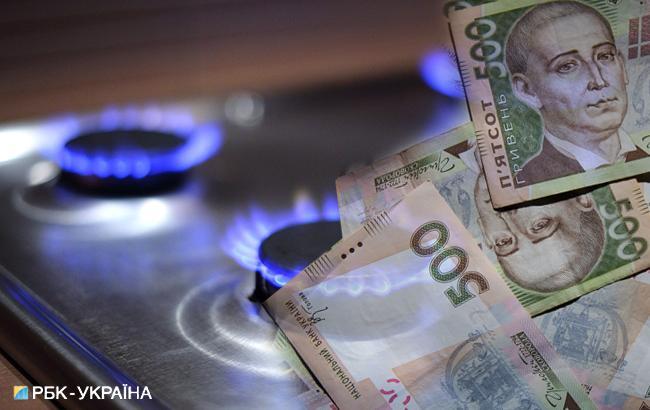 Цены нагаз вУкраинском государстве возрастут вдвое - специалист
