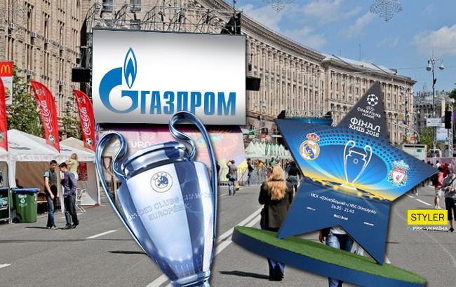 """Соцсети возмутили баннеры с логотипом """"Газпрома"""" в фан-зоне на Крещатике (фото)"""